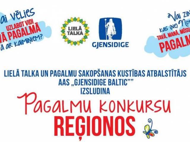 Reģionu iedzīvotāji aicināti piedalīties