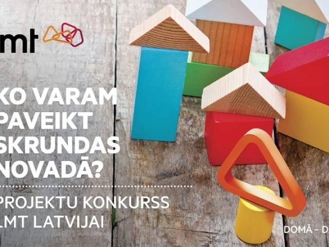 Iedzīvotāji aicināti pieteikt idejas Skrundas novada attīstībai