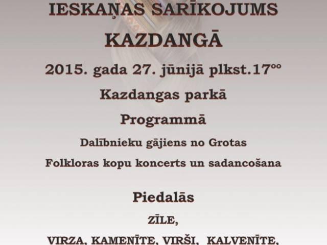 Trejdeviņos ieskaņas pasākumos visā Latvijā daudzinās folkloras festivālu BALTICA