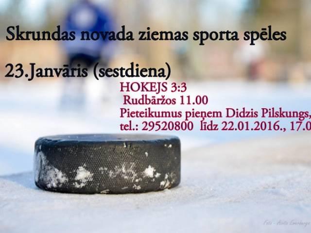 23. janvārī sāksies Skrundas novada atklātās 4. ziemas sporta spēles!