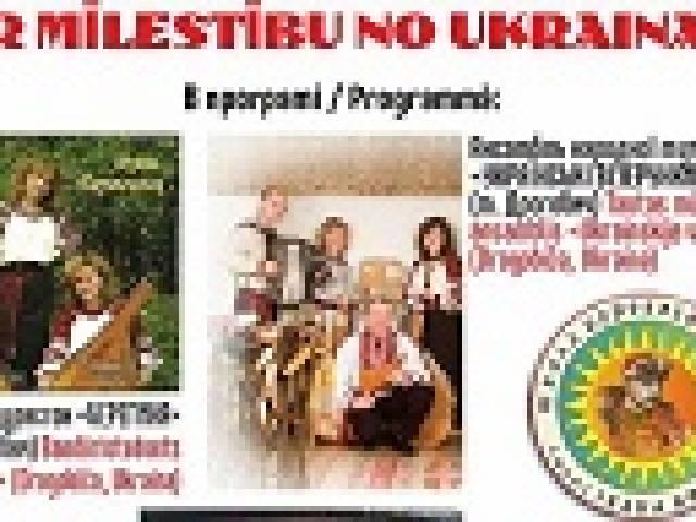 Viesi no Ukrainas aicina uz koncertu Skrundā